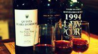 Escapade dans les vignes de Porto - Vallée du Douro - Porto la douce - 3